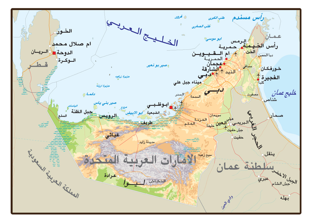 DESK BLOTTERS WITH UAE MAP – ARABIC – Image Plus Ltd